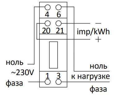 схема-подключения-нева-102-