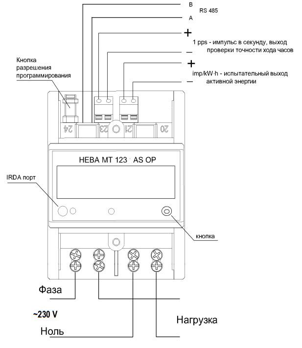 Схема подключения Нева 113