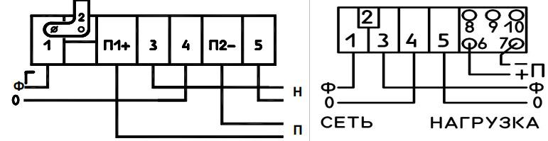 схема соединения счётчика в корпусе G 01 и G 05
