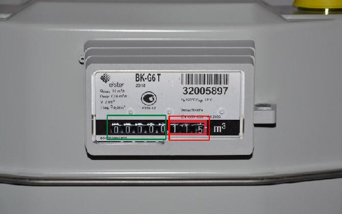 снятие показаний с BK G6T