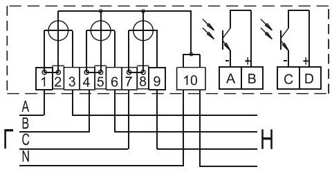 Схема подключение АП1