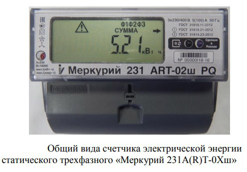 231А(R)T-0Хш