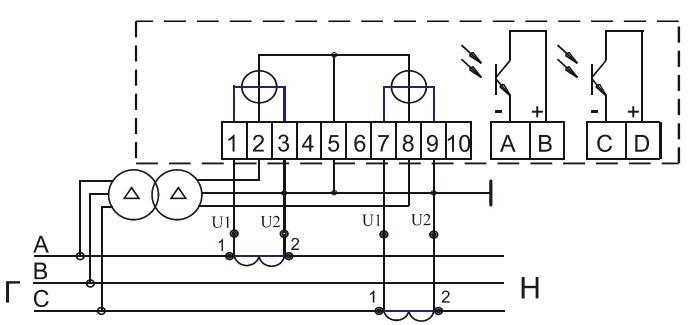 Схема подключения АТ1