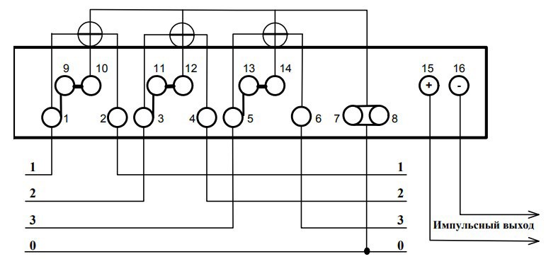 Схема непосредственного подключения счётчика