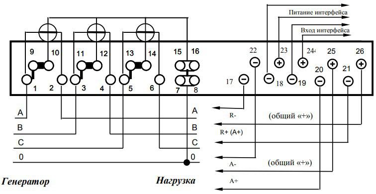 Схема непосредственного подключения счётчика Меркурий 230
