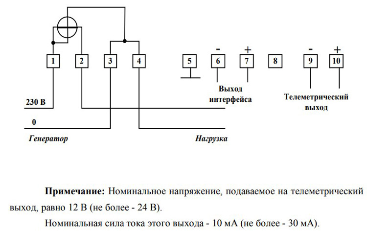 Схема подключения счётчиков МЕРКУРИЙ 203.2Т к сети 230 В