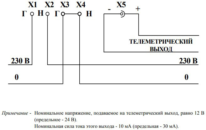 Схема подключения счётчиков МЕРКУРИЙ 202 к сети 230 В