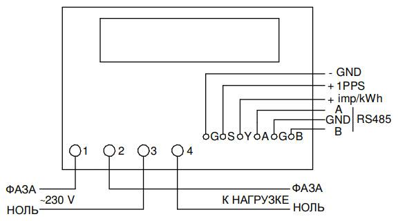 Схема подключения счётчиков НЕВА МТ 114