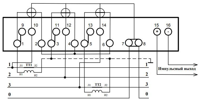 Схема подключения счётчика с помощью двух трансформаторов тока