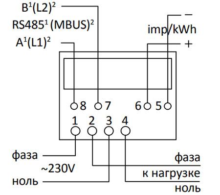 Схема подключения Нева 106