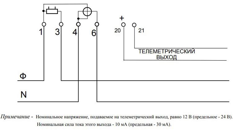Схема подключения счётчиков МЕРКУРИЙ 203 к сети 230 В