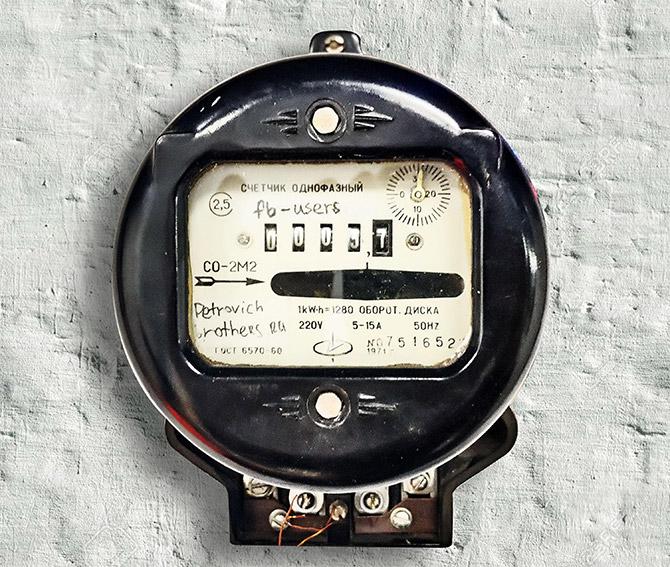 старый счетчик электроэнергии