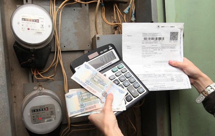 dengi kalkulyator i kvitan - Как узнать есть ли долги за электроэнергию